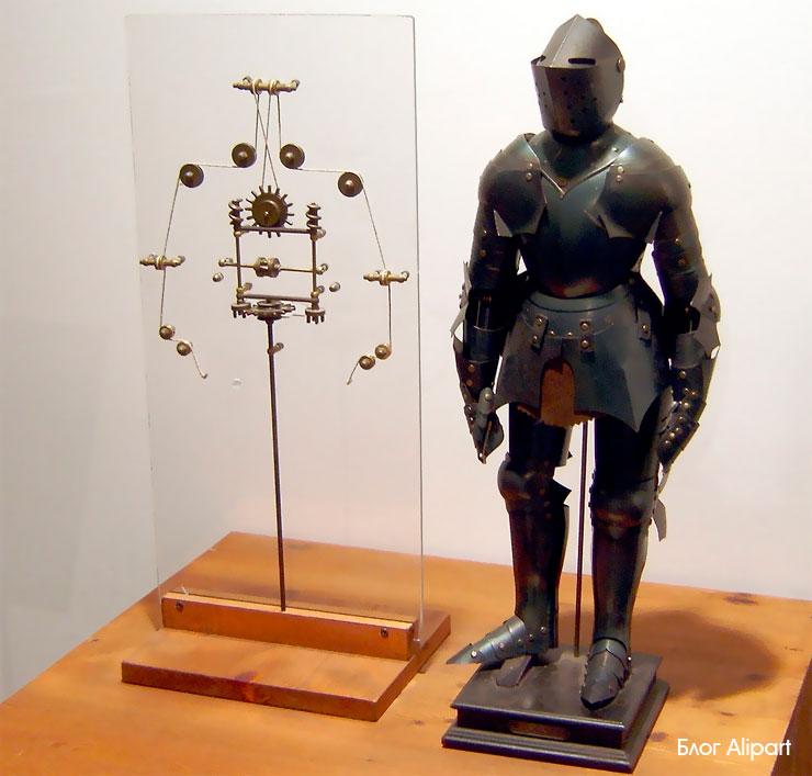 Робот-рыцарь.jpg