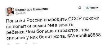 Передача американської летальної зброї Україні здійснюватиметься своєчасно, - Полторак за підсумками зустрічі в Пентагоні - Цензор.НЕТ 7051