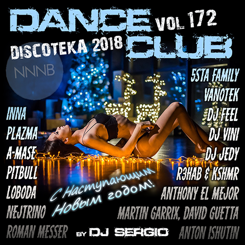 VA - Дискотека 2018 Dance Club Vol. 172 (2017)