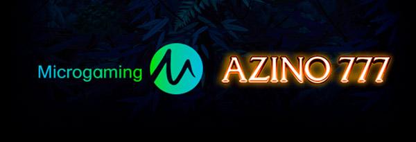 играть казино азино777 мобильная версия