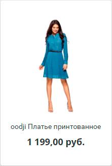 oodji-Платье-принтованное.jpg