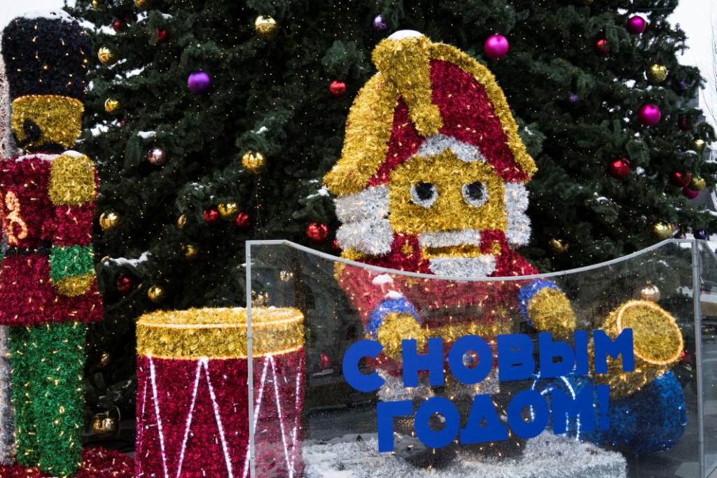 «Путешествие в Рождество» отмечает своё пятилетие