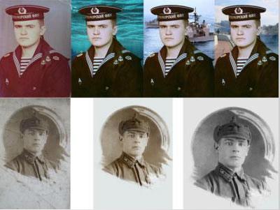 реставрация фото в Перми