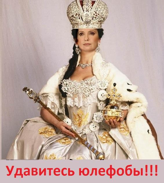 """""""Народний фронт"""" підтримує невідкладне ухвалення закону України про Антикорупційний суд, - Яценюк - Цензор.НЕТ 7552"""