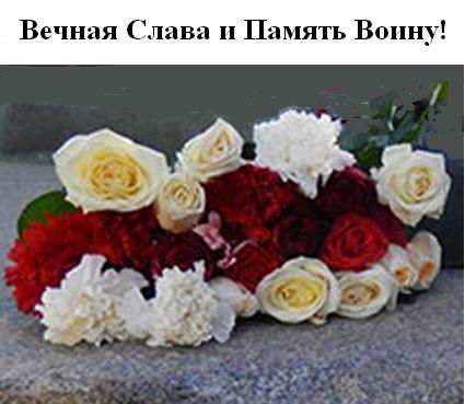 Зі снайпером Андрієм Кавуном, який загинув в Авдіївській промзоні, попрощалися в Кривому Розі - Цензор.НЕТ 903