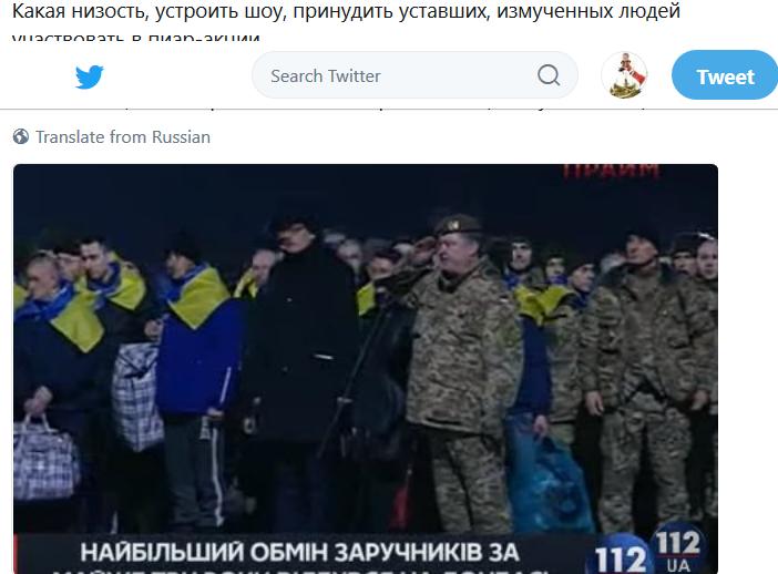 Обмін полоненими на Донбасі став можливим після тиску західних лідерів і роботи всієї нашої держави, - Бутусов - Цензор.НЕТ 484