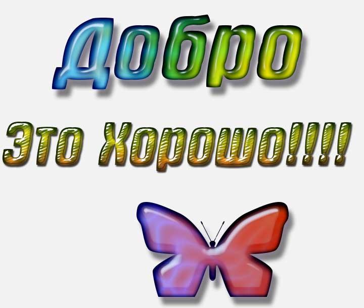 https://s8.hostingkartinok.com/uploads/images/2017/12/fbfe0eb8d988b54c76f31683f80f9418.jpg