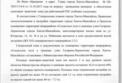 Болталка Югорской - Страница 39 Fcbf113acb39743bfc5704cb61d3c653