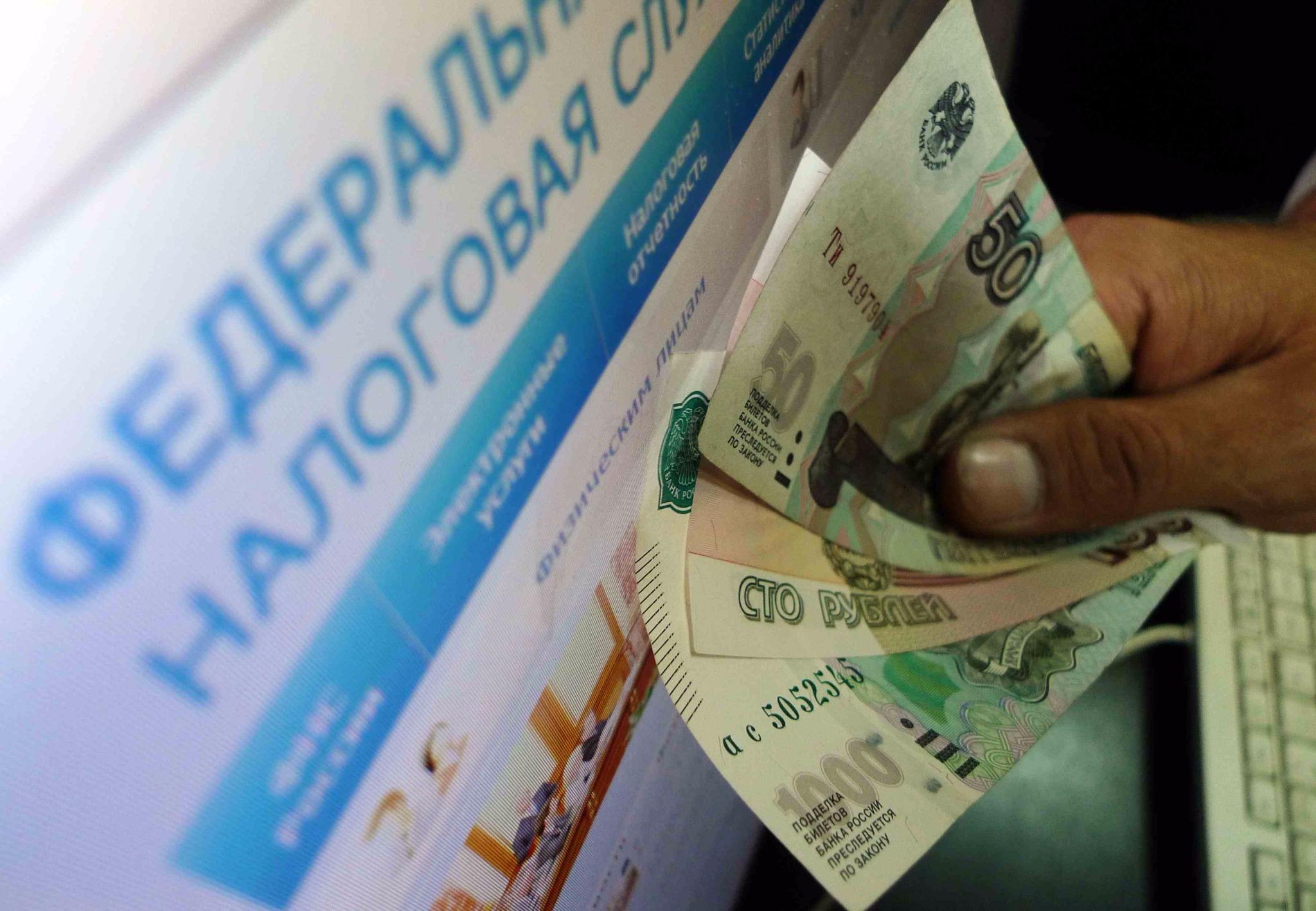Льготы по пеням при уплате налога на имущество физлиц получили одобрение Мосгордумы