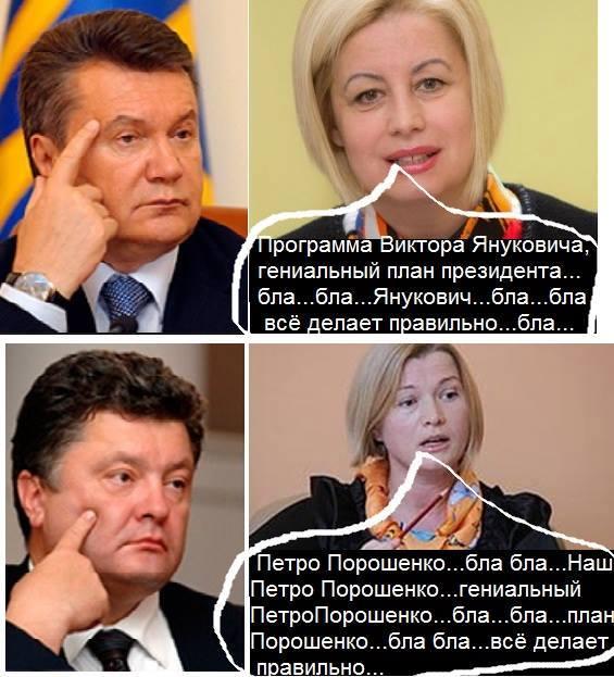 Блокировать телеканал можно только пультом телезрителя, - Ирина Геращенко - Цензор.НЕТ 9382