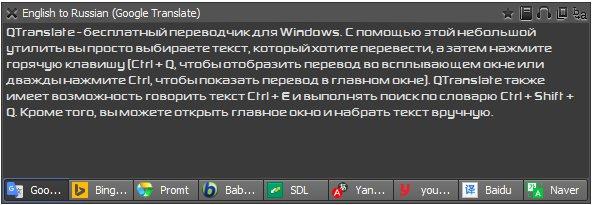 scr 2018-01-09 001.jpg