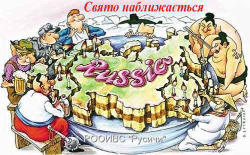 На мітингу в Москві розгорнули плакат на підтримку Сенцова - Цензор.НЕТ 191