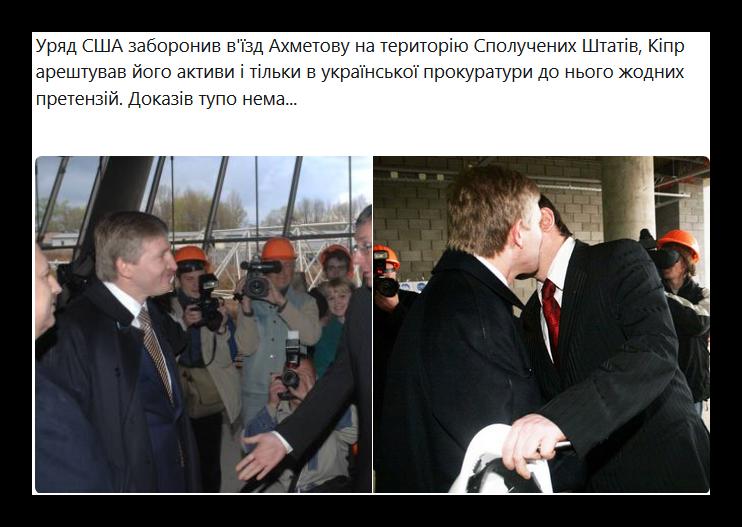 Саакашвілі викликаний на допит в СБУ 10 січня, - адвокат Чорнолуцький - Цензор.НЕТ 929