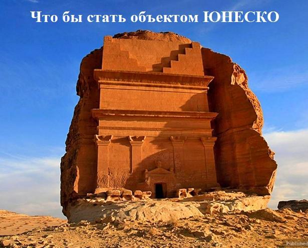 """Из-за """"реставрации"""" оккупантами Ханского дворца он фактически перестанет быть объектом ЮНЕСКО, - крымский активист - Цензор.НЕТ 5398"""