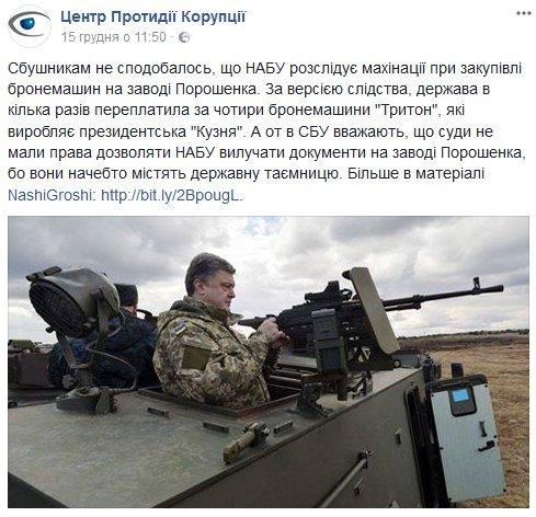 Суд продлил арест подозреваемому в госизмене полковнику Безъязыкову на два месяца, - адвокат Титич - Цензор.НЕТ 9425
