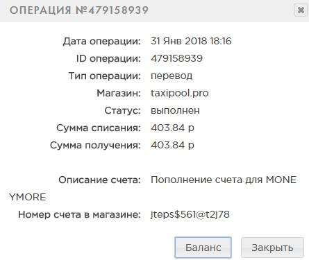 3ef9f075cd42cf8265cb390db53eb19a.jpg