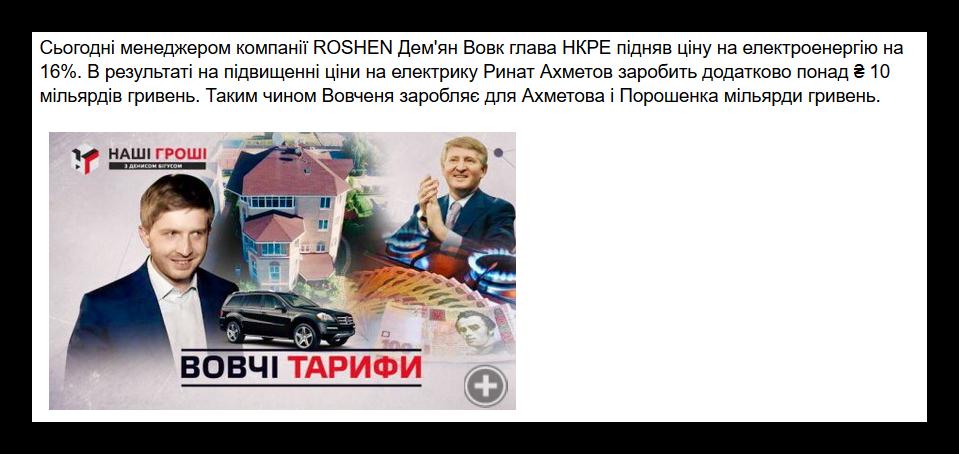 Налоговики изъяли партию поддельного алкоголя иностранных торговых марок - Цензор.НЕТ 6307