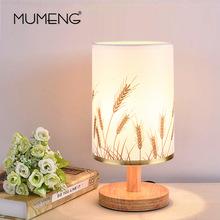 Mumeng современные деревянные настольные лампы E27 AC110V-240V