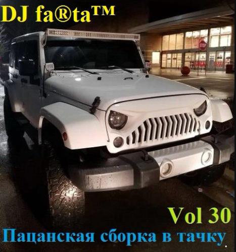 mixzona скачать музыку мп3