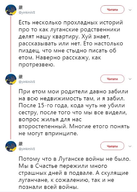 Бисексуал снимет квартиру луганск