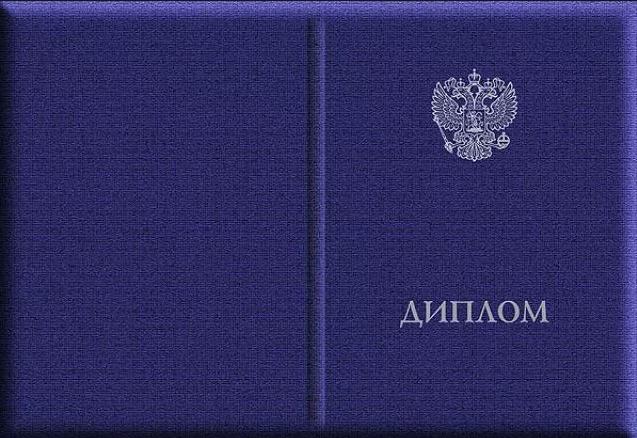 diplomas-site.com