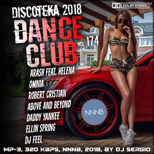 VA - Дискотека 2018 Dance Club Vol. 174 (2018)