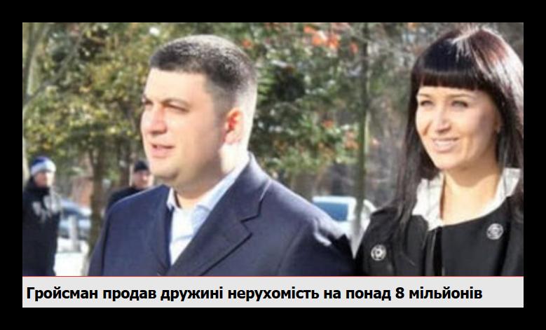 Саакашвілі викликаний на допит в СБУ 10 січня, - адвокат Чорнолуцький - Цензор.НЕТ 2293