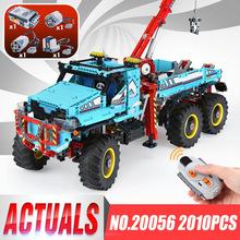 ultimate all terrain 6x6 Дистанционное управление грузовик