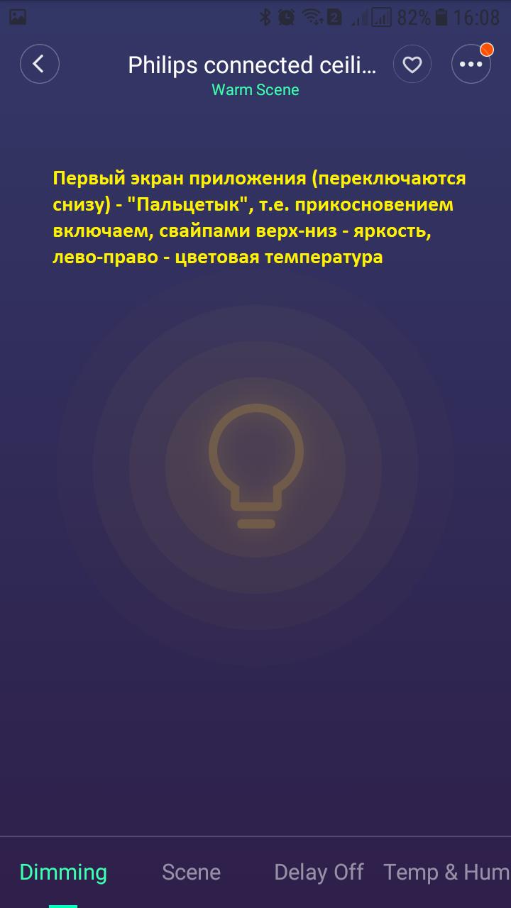 Screenshot_20180119-160851.png