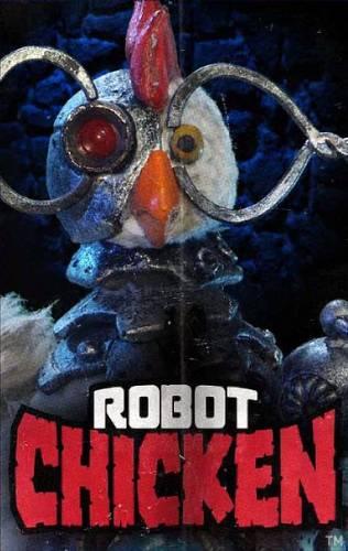 Робоцып (2005)
