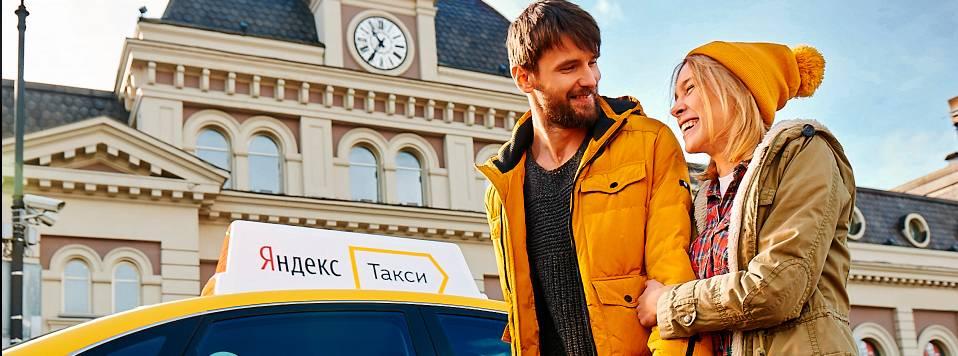 яндекс-такси-водитель.jpg