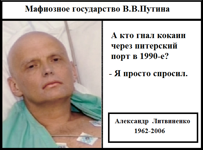 Імовірні організатори терактів у РФ приїжджали в Україну для звинувачення в цьому бійців АТО, - джерело - Цензор.НЕТ 3597