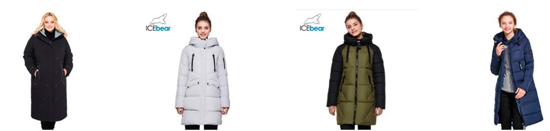 Куртки-и-пальто.jpg