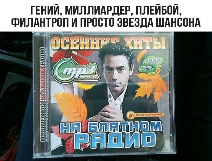 russkuyu-natashku-trahnuli-v-kakom-to-bomzhatnike