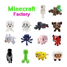 Minecraft Плюшевые Игрушки
