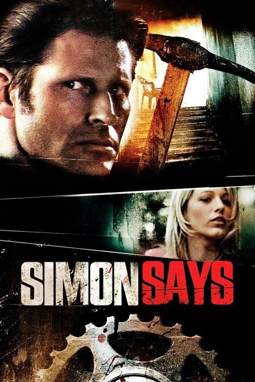 Саймон Говорит (2006)