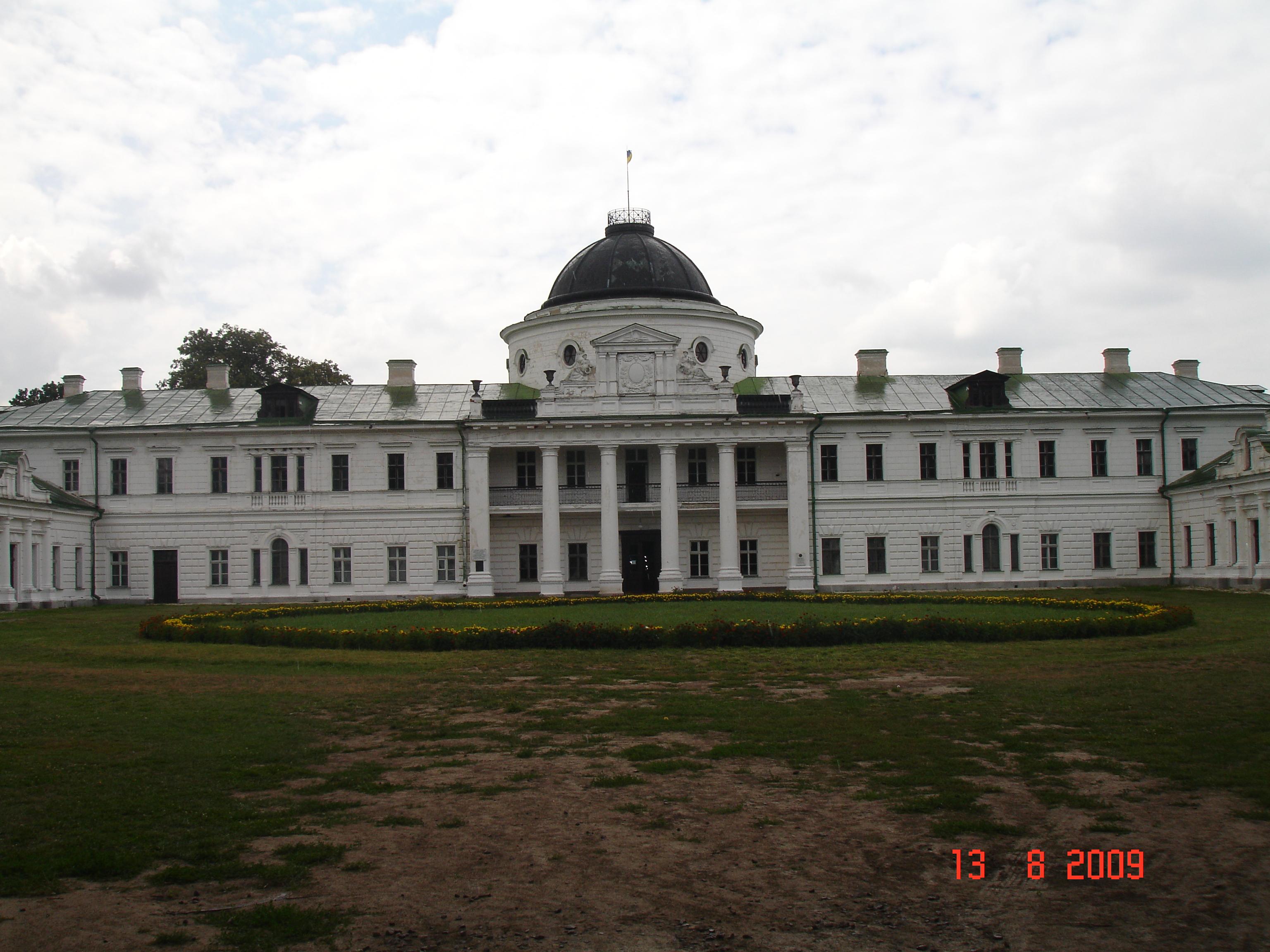 Селище Качанівка (Чернігівська обл.). Садибний палац