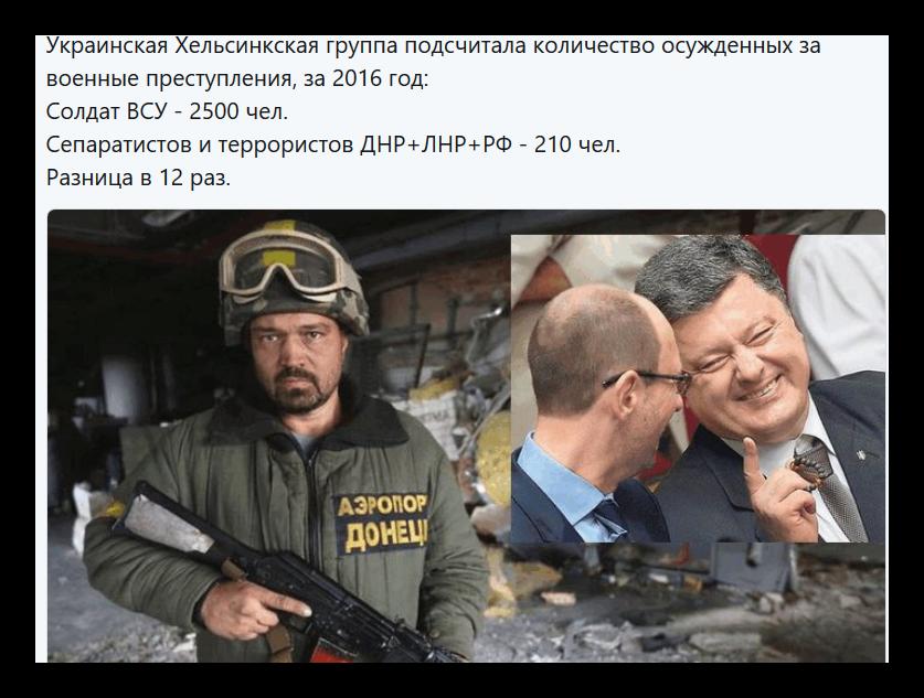 """""""Я подписал, что ехал Захарченко убивать. Написал заявление в """"МГБ"""", чтобы меня расстреляли"""", - освобожденный пленный Тиренко - Цензор.НЕТ 1563"""