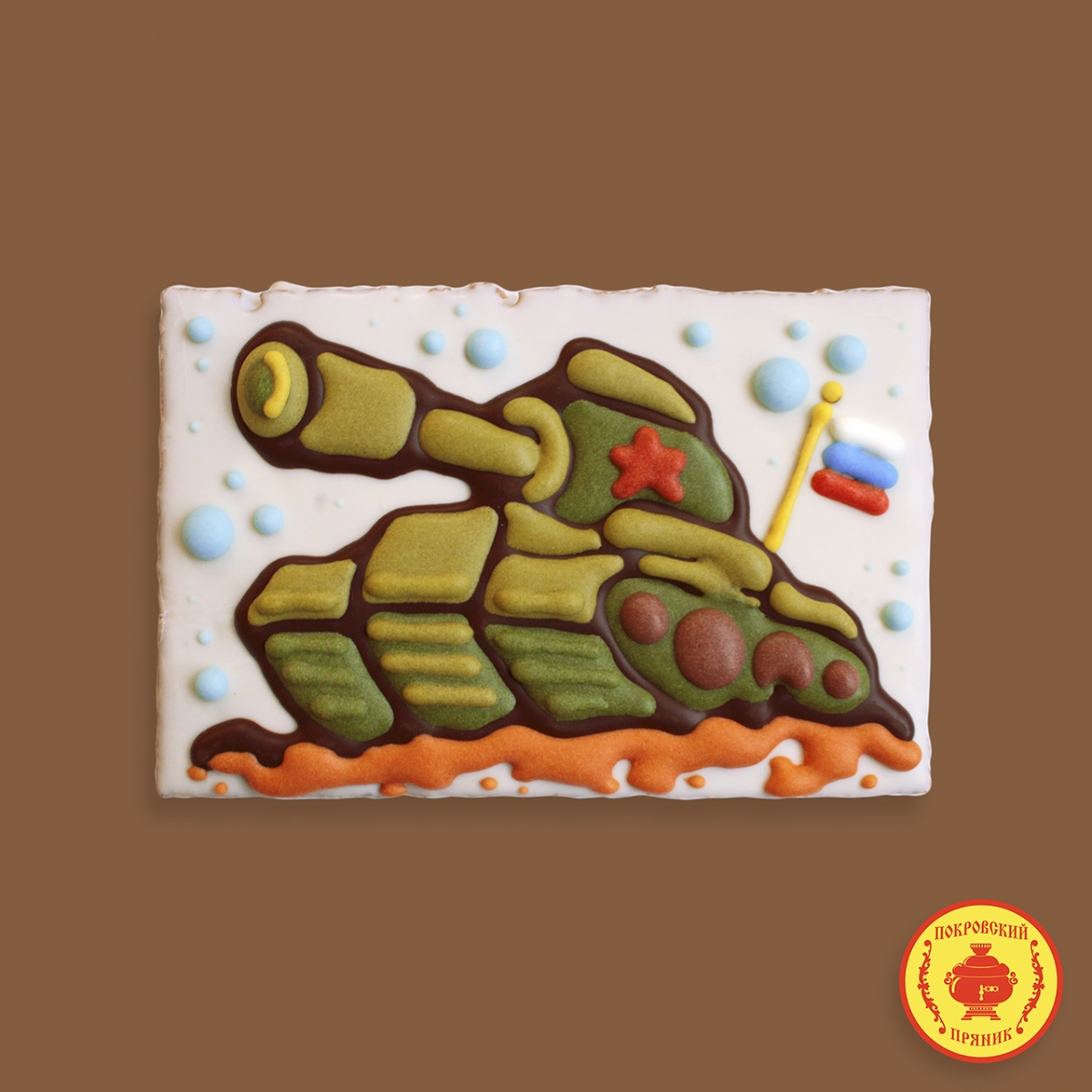 tank-23-130-gr-1595-B.jpg