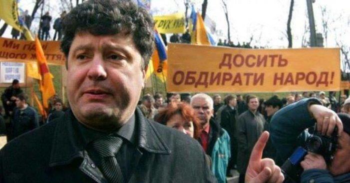 Заммэра города на Львовщине пойман на$1000 взятки, - Нацполиция - Цензор.НЕТ 80