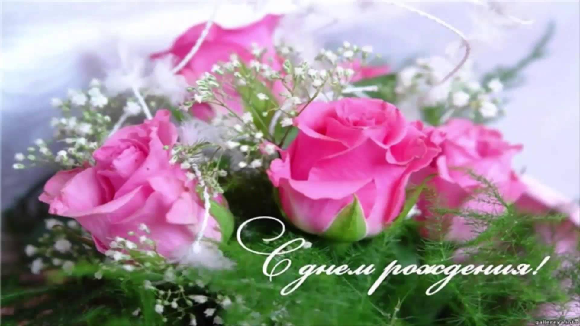 Золушка, милая, с Днем Рождения! - Страница 3 0d53579343ec8e5409bae2c7bcc45a00