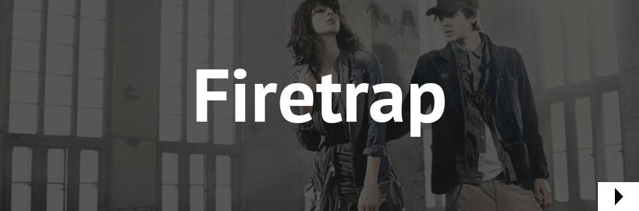 firetrap.jpg