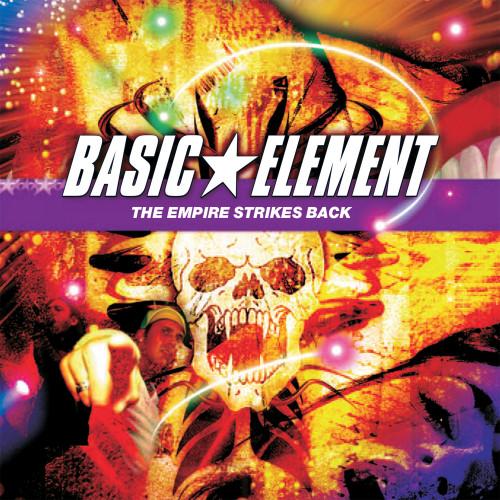 Basic Element - The Empire Strikes Back (2007)