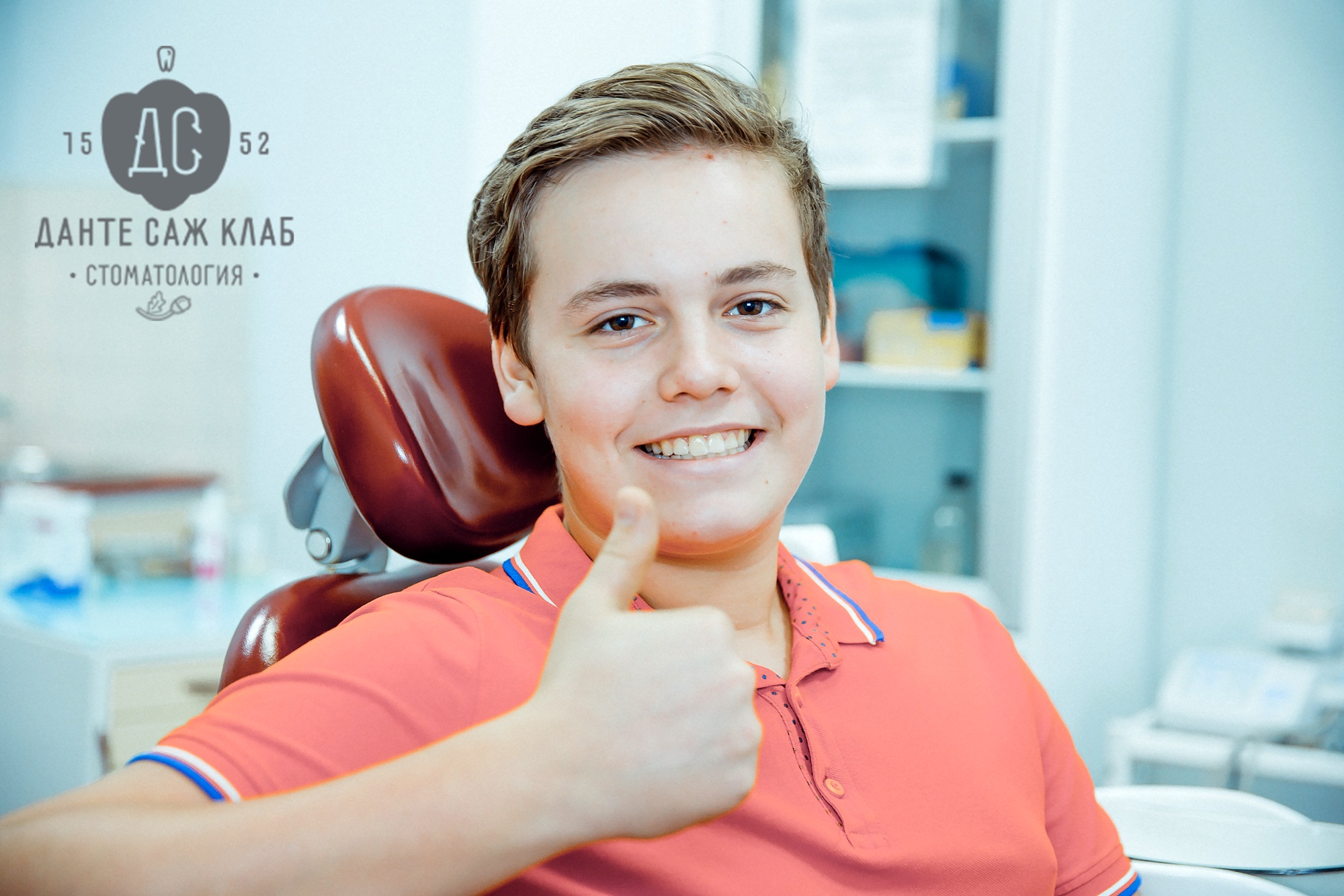 Блог им. fokinpr: Широкий спектр стоматологических услуг от Dante Sage Club – здоровье ваших зубов теперь в наших руках!