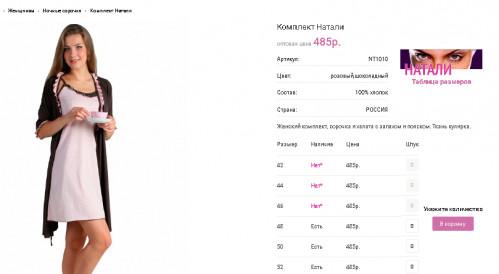 Продам (пристрой) из разных закупок (все новое) 885fc4b0825c3da4534c70e8ae125f7a