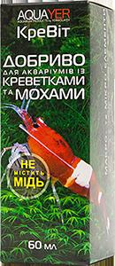 krevit60.png