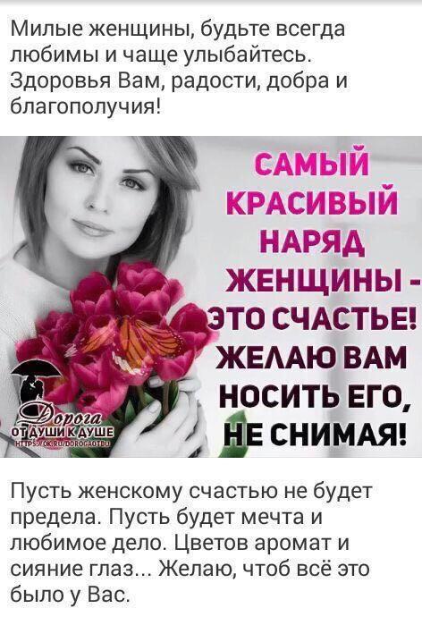 С 8 Марта, дорогие Мамочки! - Страница 3 168eab63367ab13202234fac5be8a297