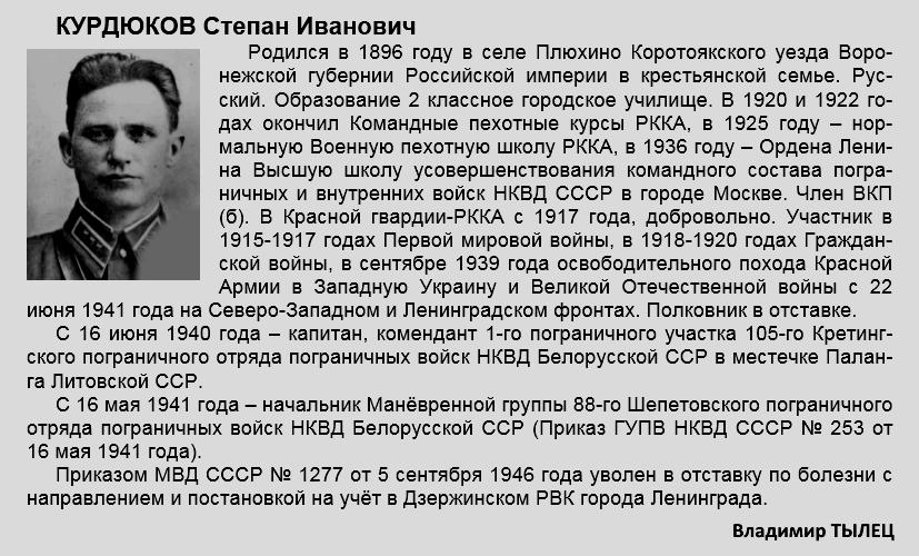 СПРАВКА.png