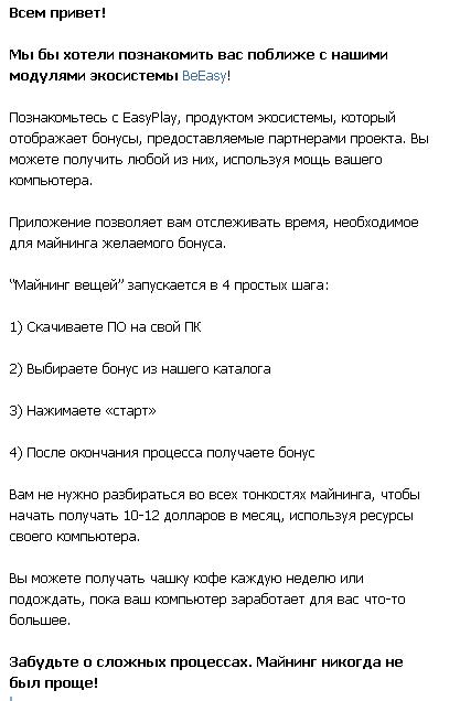joxi_screenshot_1521475070909.png