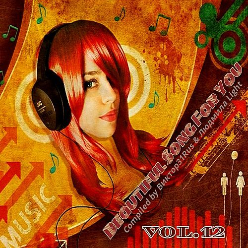 VA - Beautiful Songs For You Vol.12 (2018) Compiled by Виктор31Rus & Людмила Light